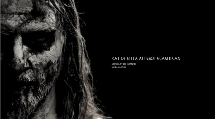 "Rotting Christ 666 e1371570847462 - Rotting Christ release video for ""666"""