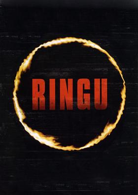 Ringu 1998 J Movie - Interview - Olavi Mikkonen of Amon Amarth