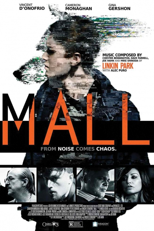 451 1 xl - Mall (Movie Review)