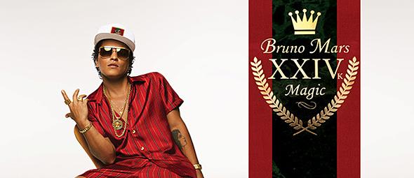bruno slide - Bruno Mars - 24K Magic (Album Review)