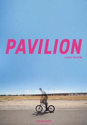 pavlion