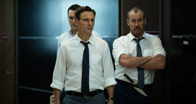 BELKO 63A2444 - The Belko Experiment (Movie Review)