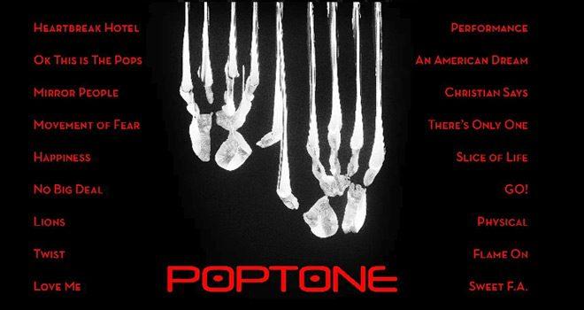 poptones promo - Interview - Daniel Ash