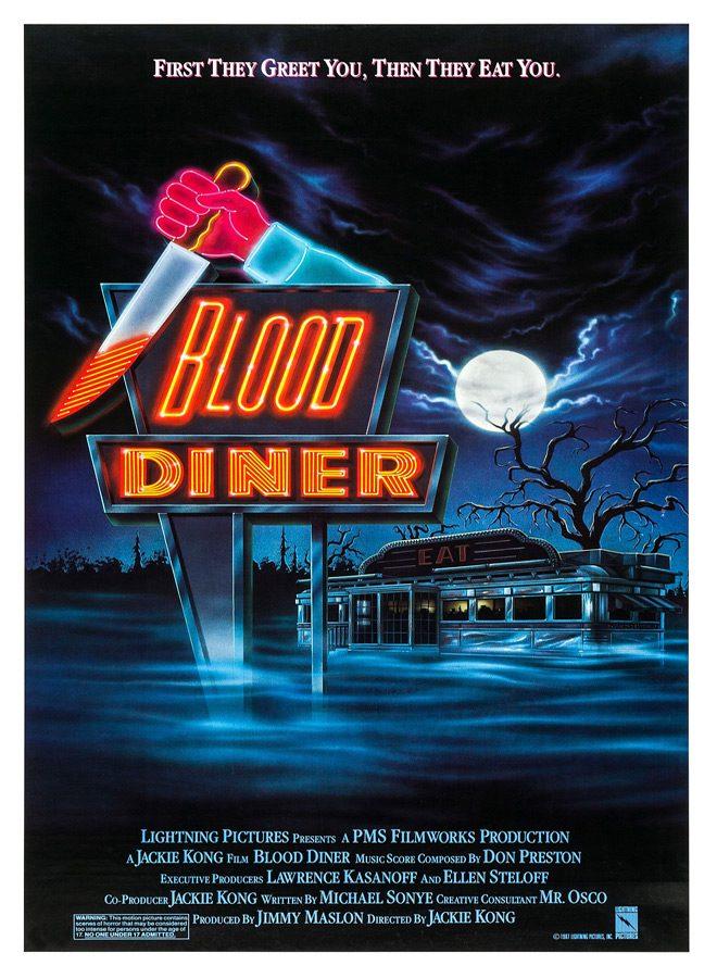 blood diner poster 01 - Blood Diner - 30 Finger-Lickin' Years Later