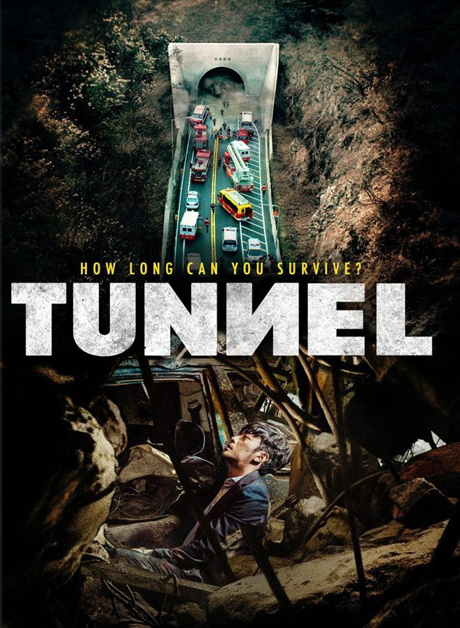 tunnel poster - Tunnel (Movie Review)