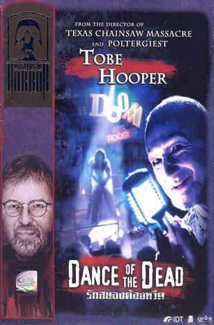 dance - Tobe Hooper - The Man Behind The Saw