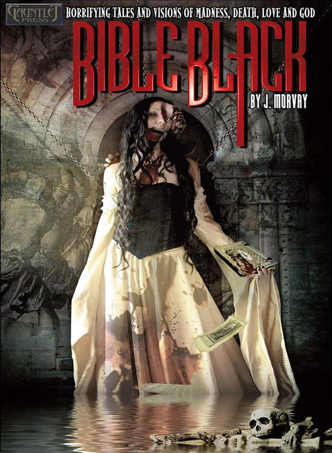 bible black only 版 final edition