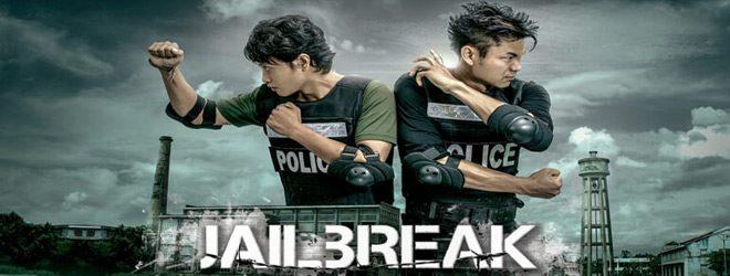 jail slide - Jailbreak (Movie Review)