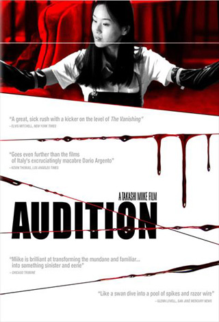 audition movie poster 2002 1020474012 - Interview - Kika Magalhães