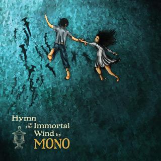 mono 4 - Interview - Takaakira 'Taka' Goto of MONO