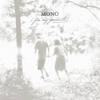 mono 8 - Interview - Takaakira 'Taka' Goto of MONO