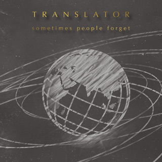 tran 6 - Interview - Steve Barton of Translator