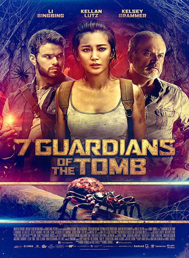 7 guardians poster - 7 Guardians of the Tomb (Movie Review)
