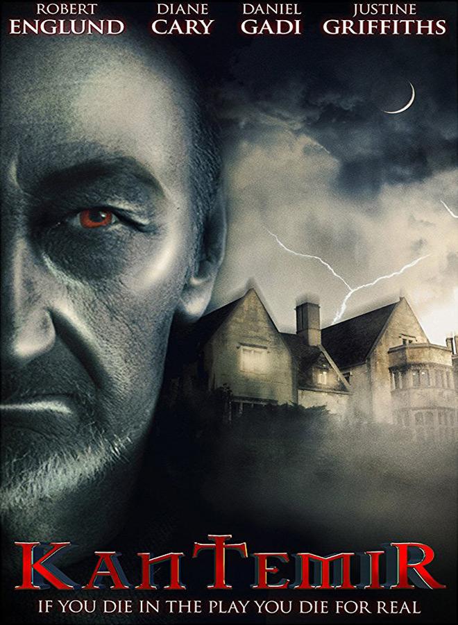 kantemir poster 1 - Kantemir (Movie Review)
