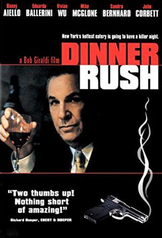 dinner rush - Interview - Edoardo Ballerini