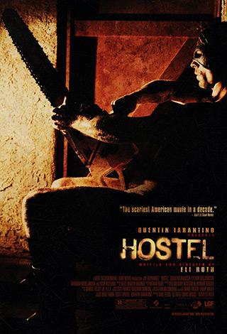 hostel 1 - Interview - Boaz Yakin