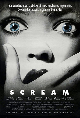 scream 1 - Interview - Jailen Bates
