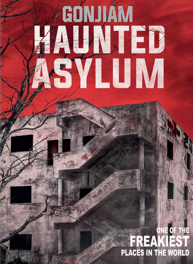 asylum poster - Gonjiam: Haunted Asylum (Movie Review)