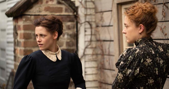 lizzie 2 1 - Lizzie (Movie Review)